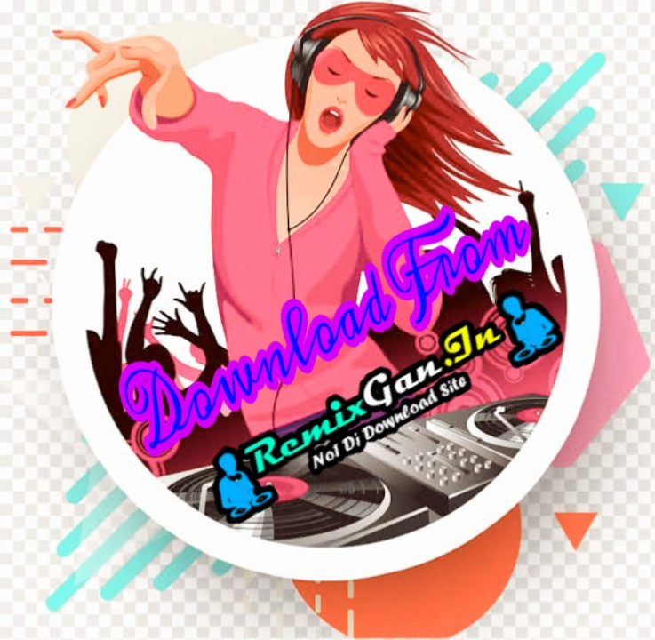 Chandi Ki Daal Par(Ton Humming Dance Mix 2019) Dj MT Remix